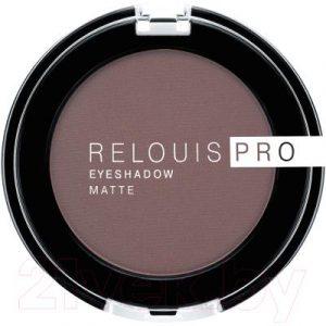 Тени для век Relouis Pro EyeShadow Matte тон 13 Iced Coffee