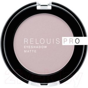 Тени для век Relouis Pro EyeShadow Matte тон 14 Mauve