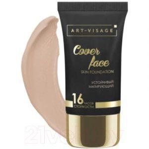 Тональный крем Art-Visage Cover Face тон 202 светло-бежевый