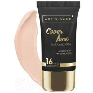 Тональный крем Art-Visage Cover Face тон 205 кремовый