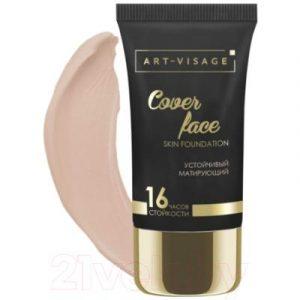 Тональный крем Art-Visage Cover Face тон 206 натуральный бежевый