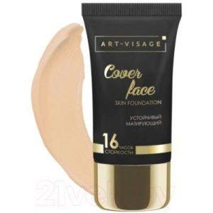 Тональный крем Art-Visage Cover Face тон 208 теплый бежевый