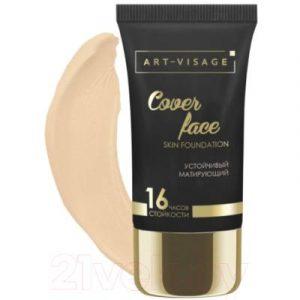 Тональный крем Art-Visage Cover Face тон 209 ваниль