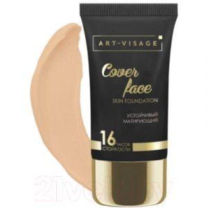 Тональный крем Art-Visage Cover Face тон 210 холодный бежевый