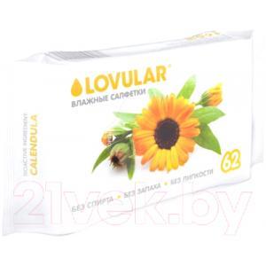 Влажные салфетки Lovular С календулой / 429024