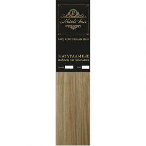 Волосы на заколках Flario Natalihair 4 пряди 55см тон 22
